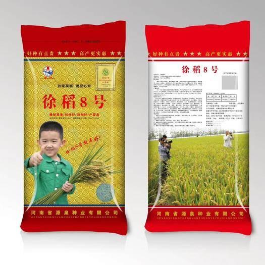 连云港东海县 水稻种子,各系列品种,大豆水稻除草剂