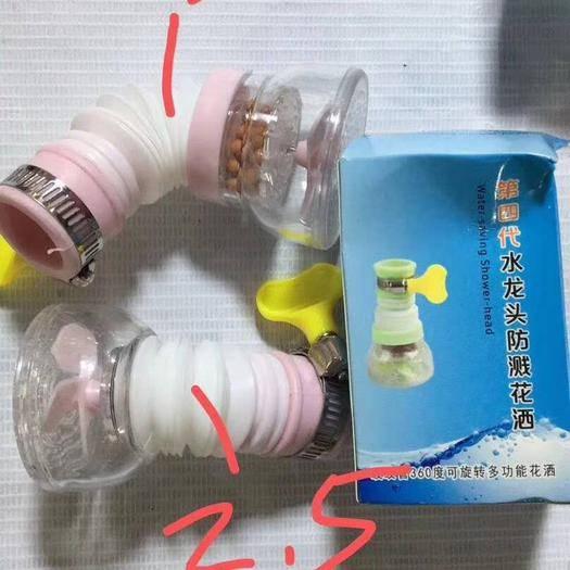 广州白云区净水器