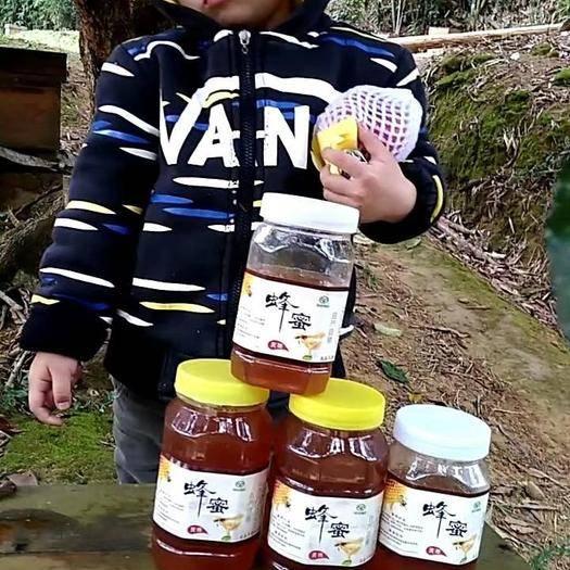 玉林博白县 深山自养蜂蜜,不喂糖,都是自采花结蜜