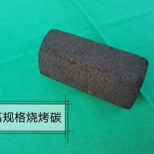 榆林府谷县煤炭 高规格烧烤碳