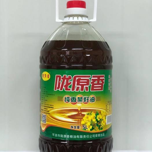 平涼崆峒區 隴原香純香菜籽油1.8L—5L瓶裝