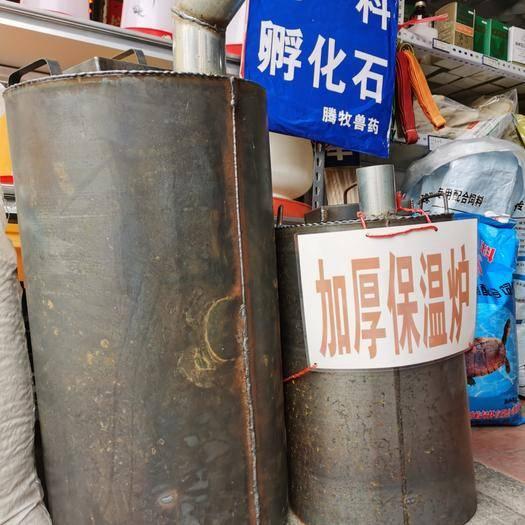 南宁西乡塘区养殖设备 养殖保温炉