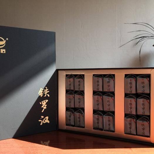 南平武夷山市名樅 武夷巖茶四大名叢之一鐵羅漢 藥香顯 巖韻足153g/盒