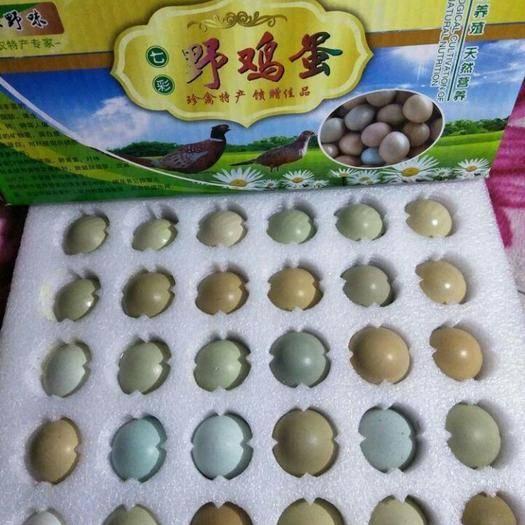 济南 七彩山鸡蛋,30装的30元。60装的55元