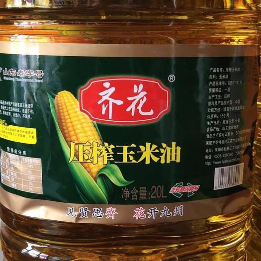 萊陽市 壓榨玉米油