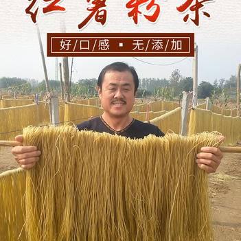 【安徽砀山】红薯酸辣粉条山芋粉丝地瓜红薯粉5斤装