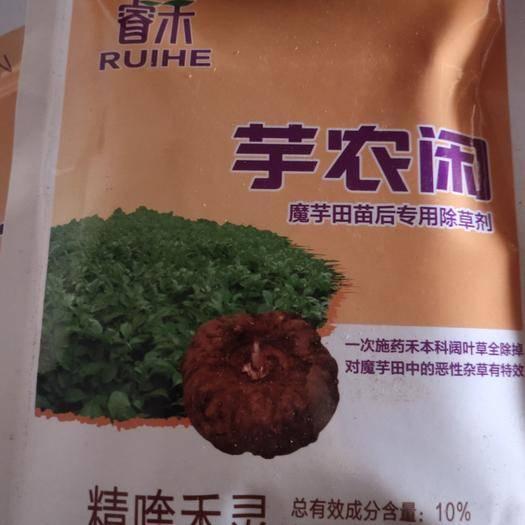 曲靖富源縣 魔芋專用除草劑。種植魔芋不可缺少的助手。