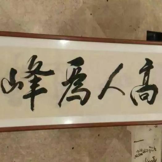 海口美兰区葫芦工艺品 林李陈:书法精品,各种尺寸都可以预订,全国各地免费包邮
