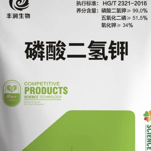 徐州邳州市 磷酸二氢钾 高纯度叶面喷施肥 坐果增产冲施肥生根壮苗水溶肥