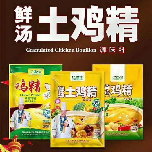 蘇州蘇州工業園區雞精 億萬人民 品質相伴