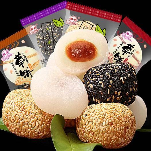 漳州东山县米糕 酱爆麻薯干吃汤圆零食糕点  500克一件代发批发包邮