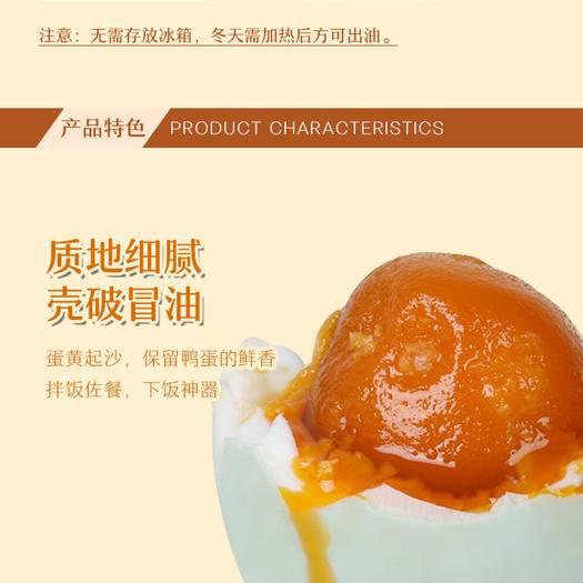 贵阳咸鸭蛋 厂家直发(26味中草药配方百年传承)是家庭中的放心