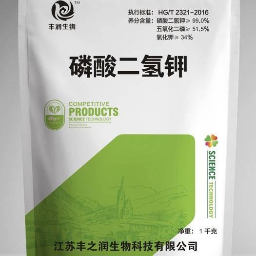 徐州贾汪区 正品高纯度磷酸二氢钾叶面喷施肥生根提苗保花保果着色改质冲施