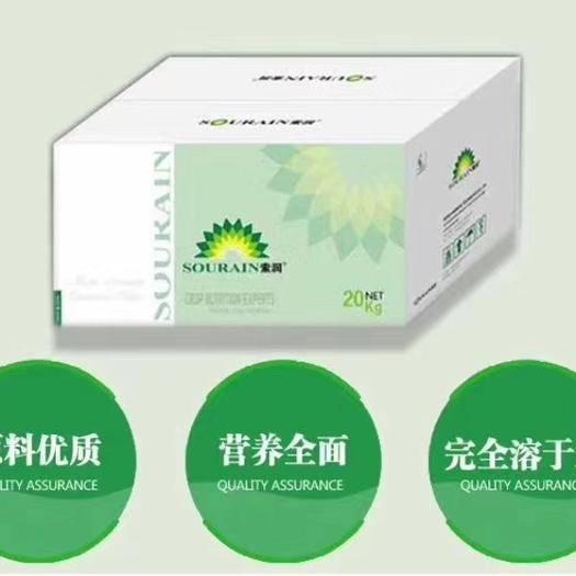 潍坊寿光市 索润大量元素水溶肥 多种微量元素~促进植物吸收~提高作物品质