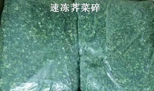 沧县 (实在价)现货速冻荠菜碎速冻荠菜整棵,长期供货