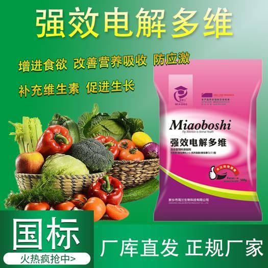 鄭州營養添加劑 補充各種營養,平衡電解質,抗應激