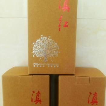 云南滇红  包邮经典红茶经典58滇红1号松针红茶直条红茶凤庆红茶