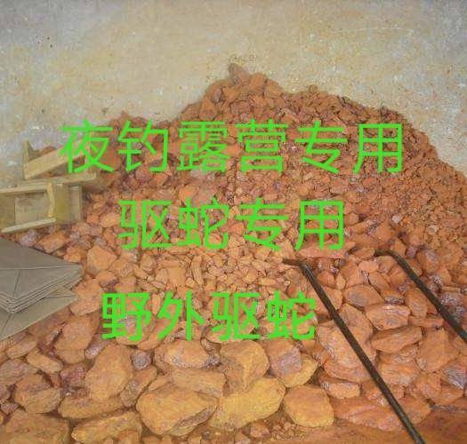 亳州蒙城县农用硫磺粉 硫磺皂雄 黄粉,驱虫专用登山夜钓家庭驱虫必备品块