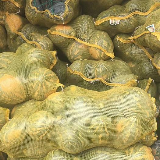 廉江市香芋南瓜 2~4斤
