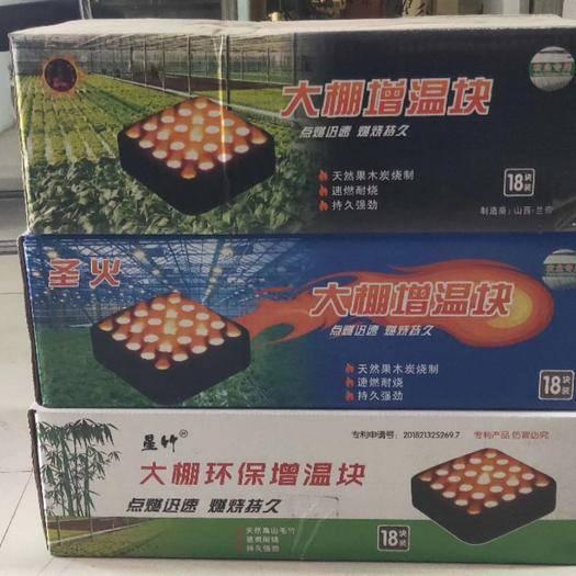 潍坊寿光市竹炭