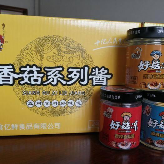 淮北 香菇醬食億仙原味香菇醬 蘑菇醬拌飯醬240克/瓶*16