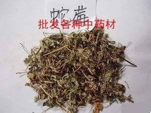 安国市蛇莓 she莓 河北 干货 人工种植 一公斤起包邮