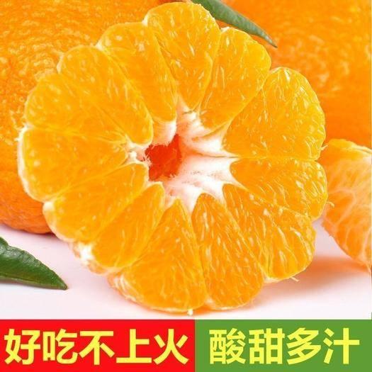成都蒲江县 四川蒲江丑橘不知火丑八怪春见新鲜孕妇水果当季丑桔5/10斤