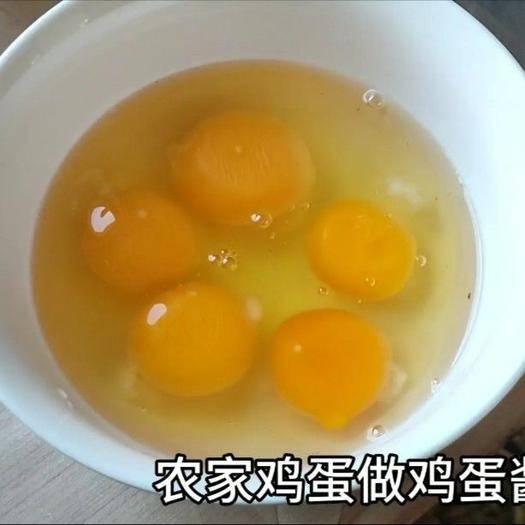 白城大安市 農家土雞蛋8個一斤