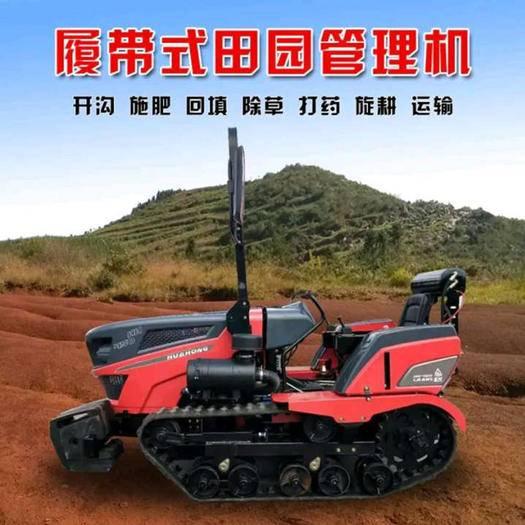 曲阜市 低售新款大馬力大型履帶式拖拉機,可配備各種規格后置農具動力