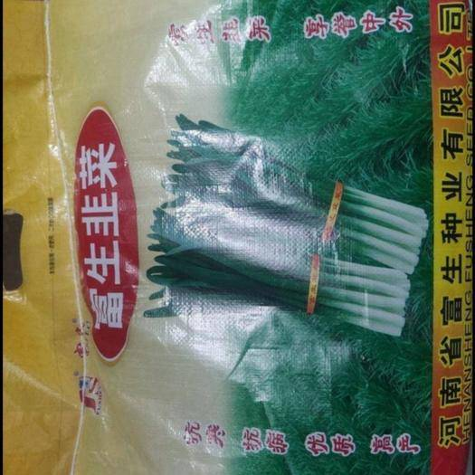 壽光市韭菜種子 綠直!高產!價格美麗!