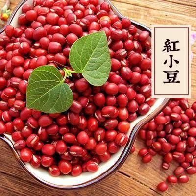 利辛縣 紅小豆 熟紅小豆 紅豆 低溫烘焙五谷雜糧 念鄉源 五谷養生坊
