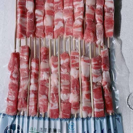 六安 羊肉串