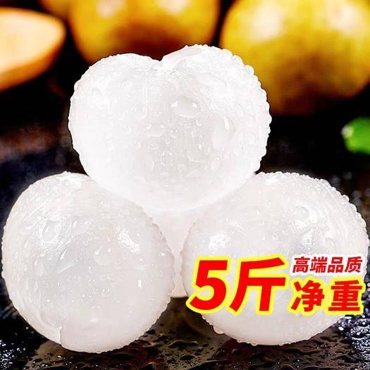 昆明 【順豐包郵】泰國進口龍眼5斤壞果包賠一件代發
