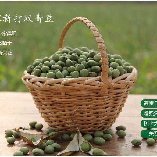 阜阳 双青豆 青豆 熟青豆 五谷磨坊原料 低温烘焙五谷杂粮