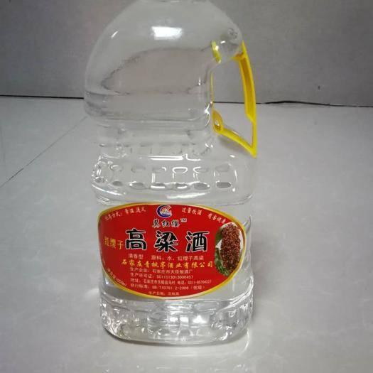 无极县 散装高粱酒,2斤,5斤,10斤装