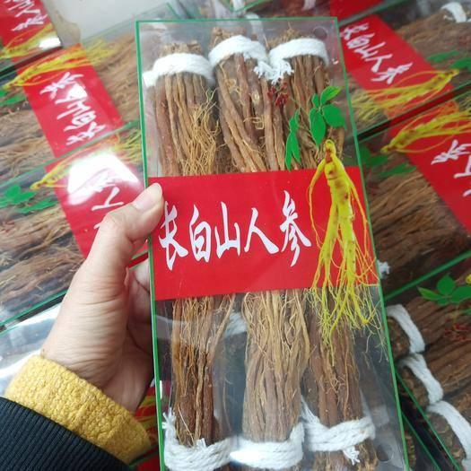 安國市 長白參無糖紅參須500克一盒一斤裝
