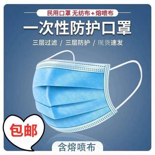 曹县塑料包装盒 厂直销包邮现货一次性三层防护透气防尘日民用批发