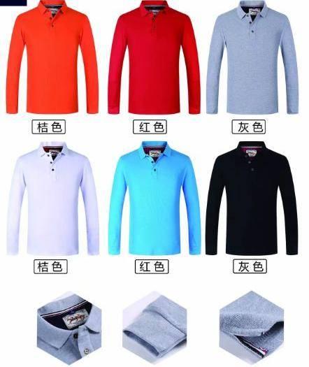 于都县农技人员 各种广告服装定制。