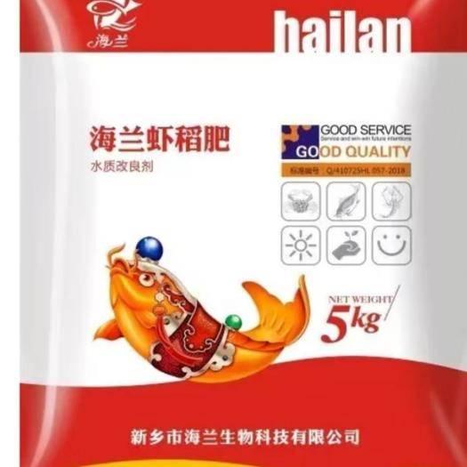 鄭州肥水王 肥稻,肥水,肥蝦蟹