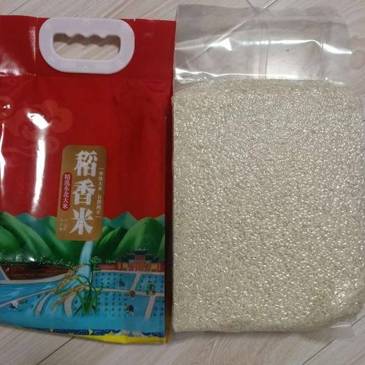 雞東縣東北大米 一等品 中稻 粳米