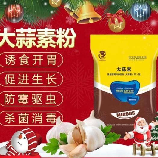 鄭州營養添加劑 增食開胃,抗菌驅蟲