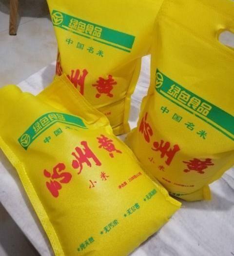 沁縣沁州黃小米 農大大 正宗山西沁州黃2019年新米,黏稠好喝,山地米