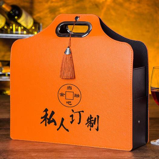 昌黎县 包装盒,可定制