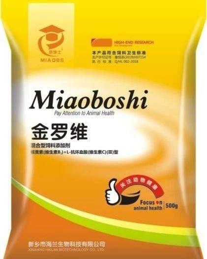 鄭州維生素添加劑 多種維生素顆粒,快速補充營養,抗病防病,促進生長