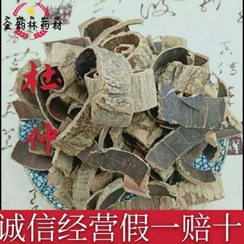 生炙杜仲产地甘肃 保证质量 代打粉  袋装 包邮