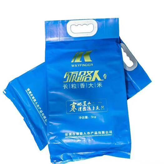 寶清縣長粒香大米 黑龍江燕窩島長粒香新米一等米5kg/袋包郵有機批發一件代發
