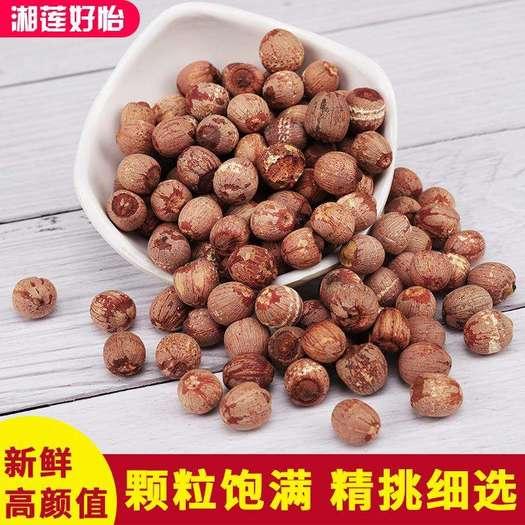 安国市红莲子 无硫干净 湖南 人工种植(食药两用)一公斤包邮