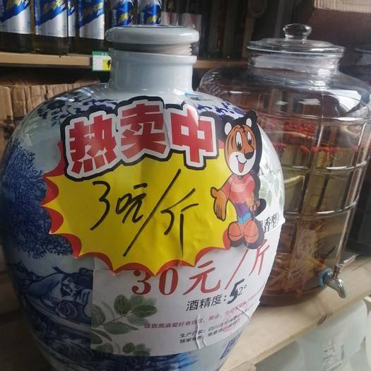 苏州高粱酒 纯高粱散酒批发50斤起10元