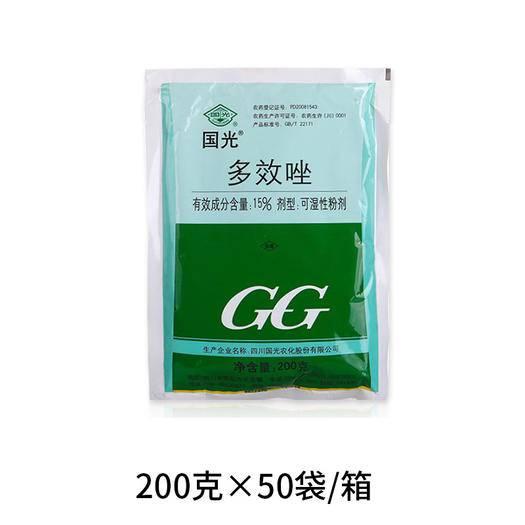 南京 国光15%多效唑 果树植物花卉多肉矮化剂矮壮素控旺调节剂