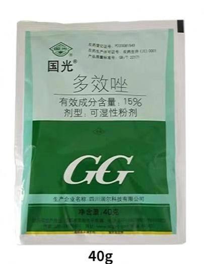 巨野县 国光多效唑15%控徒长控旺花生地瓜矮壮素植物生长调节剂
